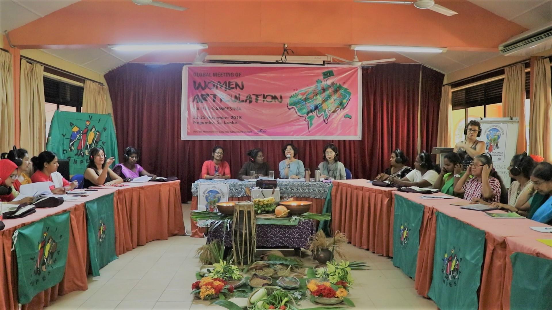 Global Meeting of Women Articulation