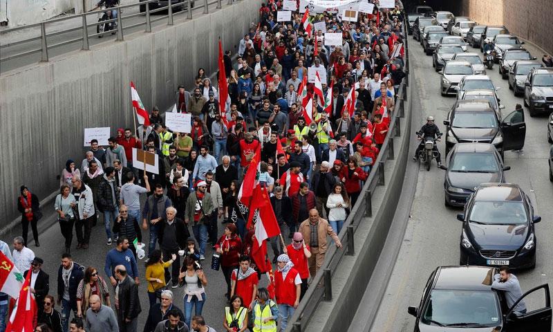 Lebanese protest