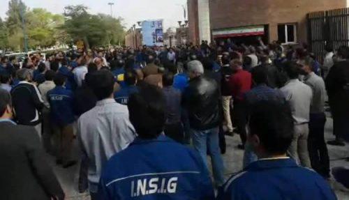 Iran workers strike