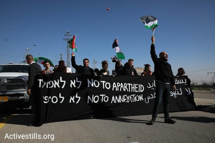 Israeli apartheid road blocl