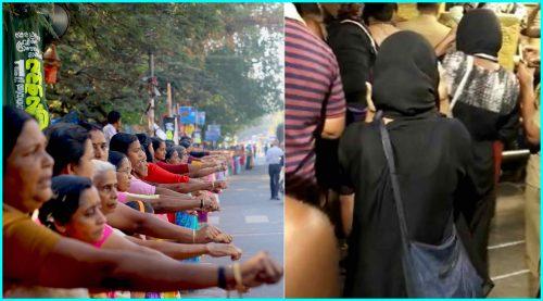 Women's wall Kerala