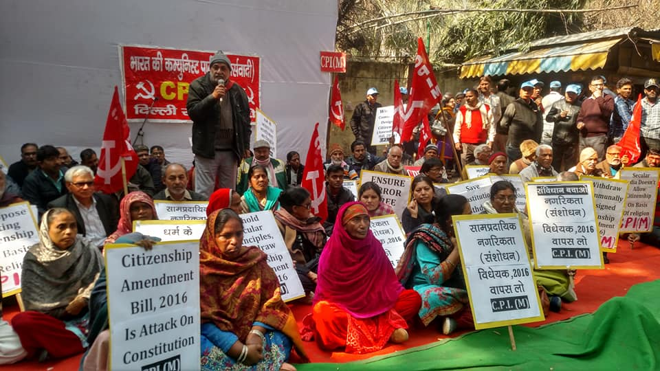 Protest in New Delhi against Citizenship bill. (Photo: CPI (M))
