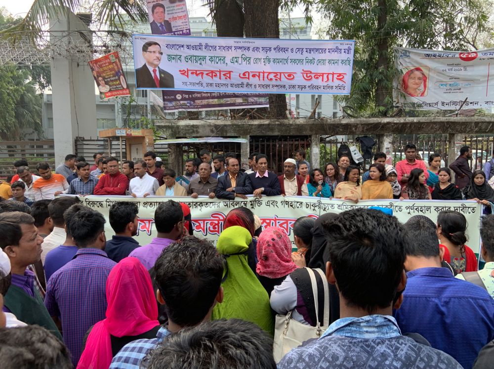Bangladesh workers strike