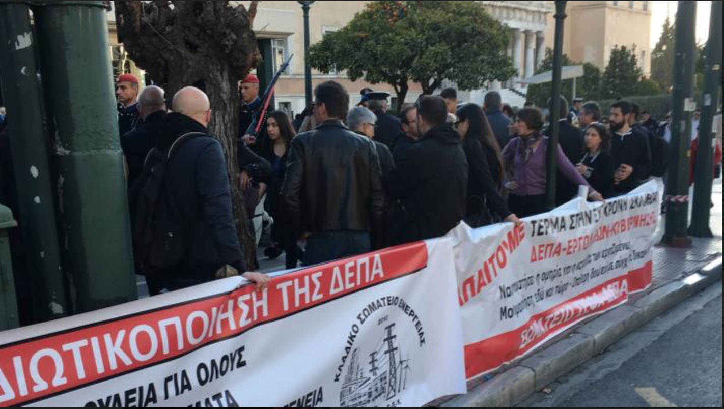 Greece strike energy workers