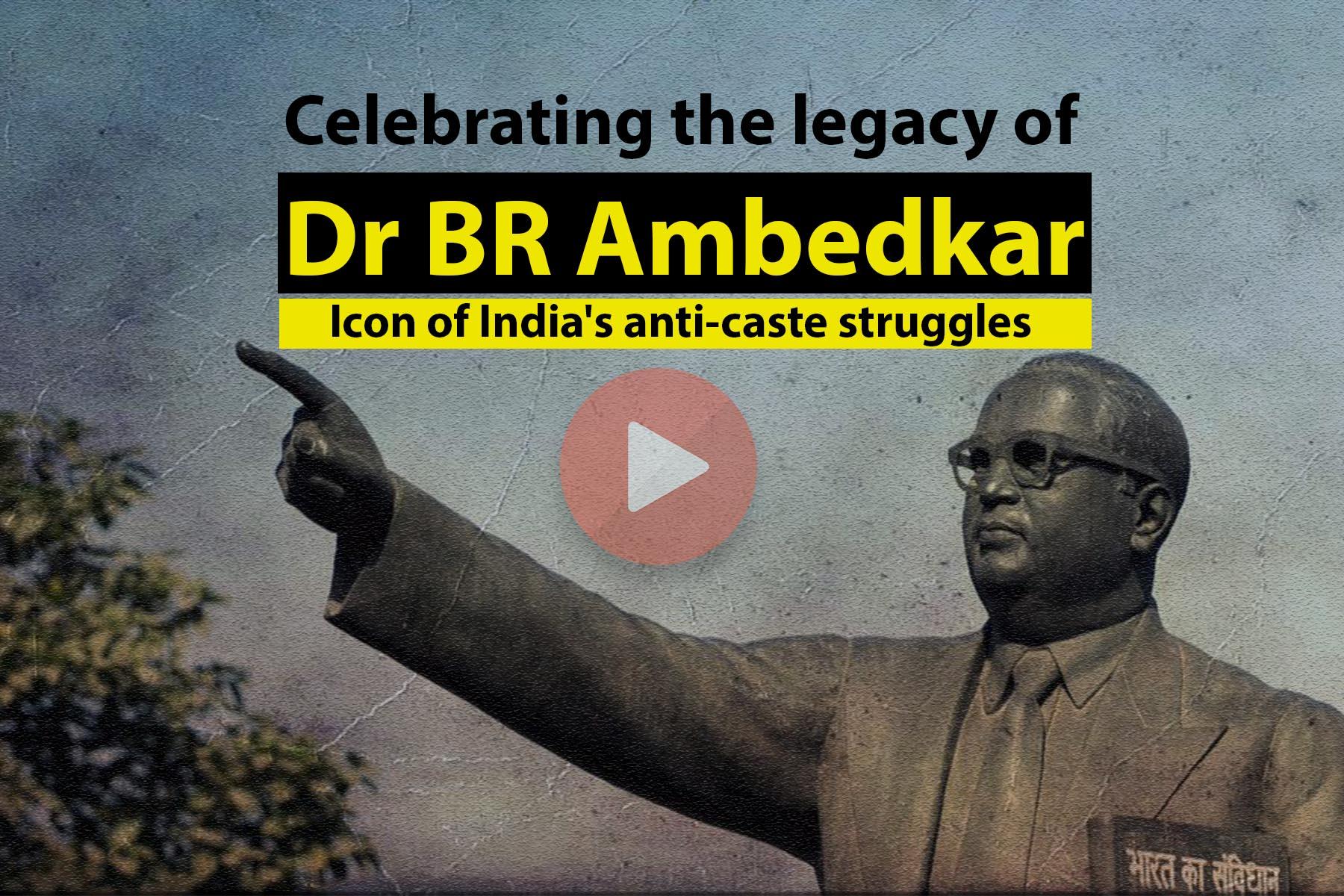 Ambedkar India