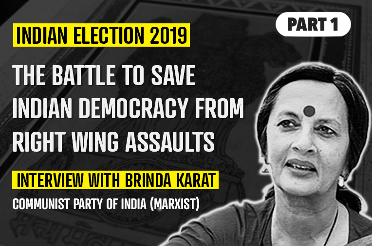 Brinda Karat Peoples Dispatch