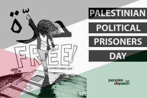 PD_RELEASE PALESTINIAN POLITICAL PRISONERS copy
