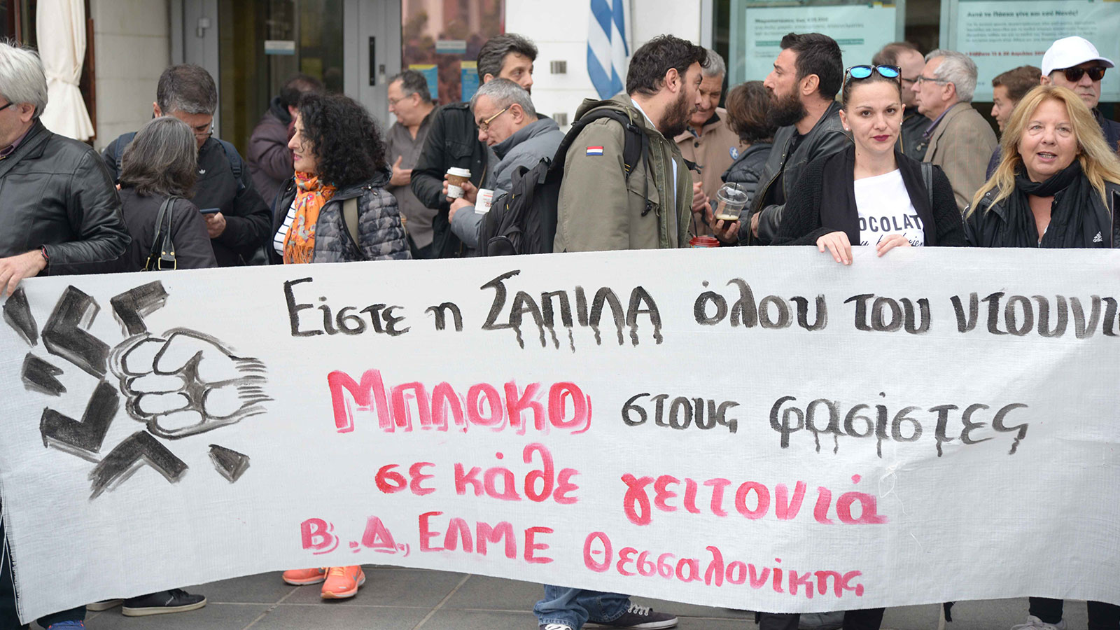 anti fascist march in greece