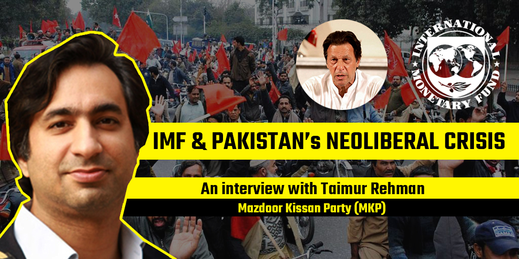 Taimur Rehman interview Pakistan