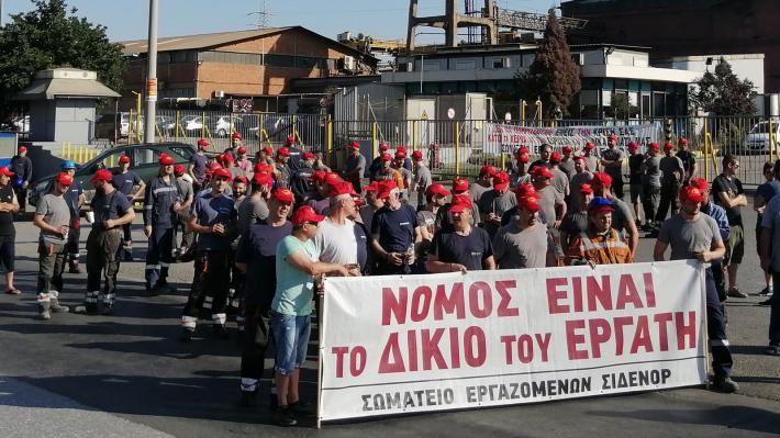 steel workers strike -Greece