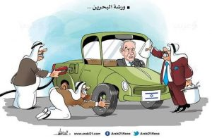 Anti-Bahrain conference cartoons