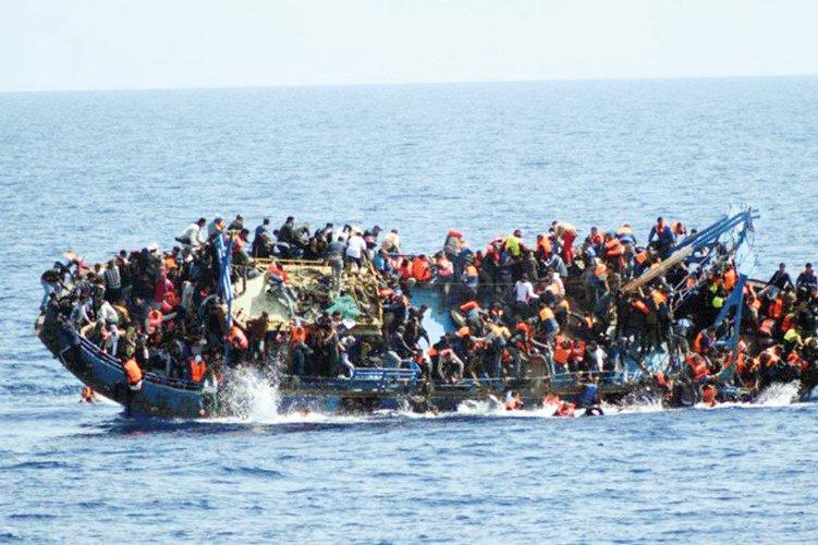 Migrant crisis Tunisia