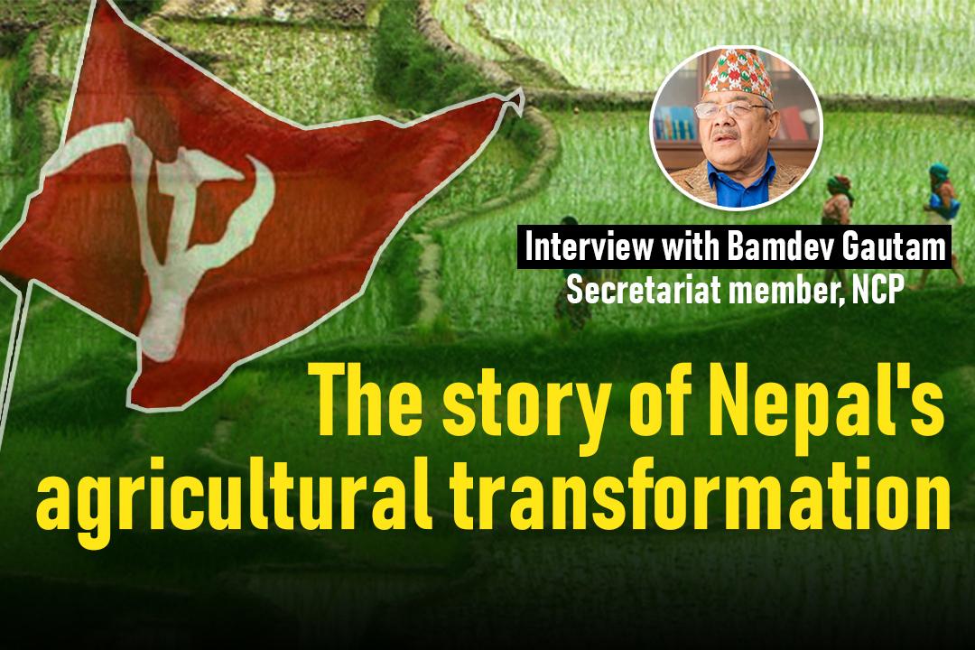 Nepal Bamdev Gautam Agriculture