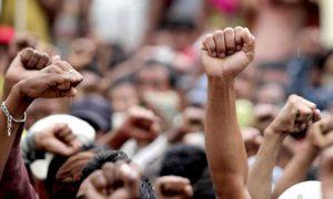 Pakistan MKP protest