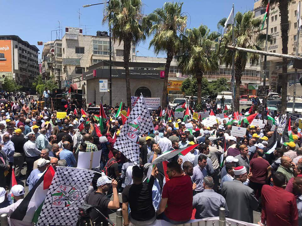 Palestinians protest Bahrain conference