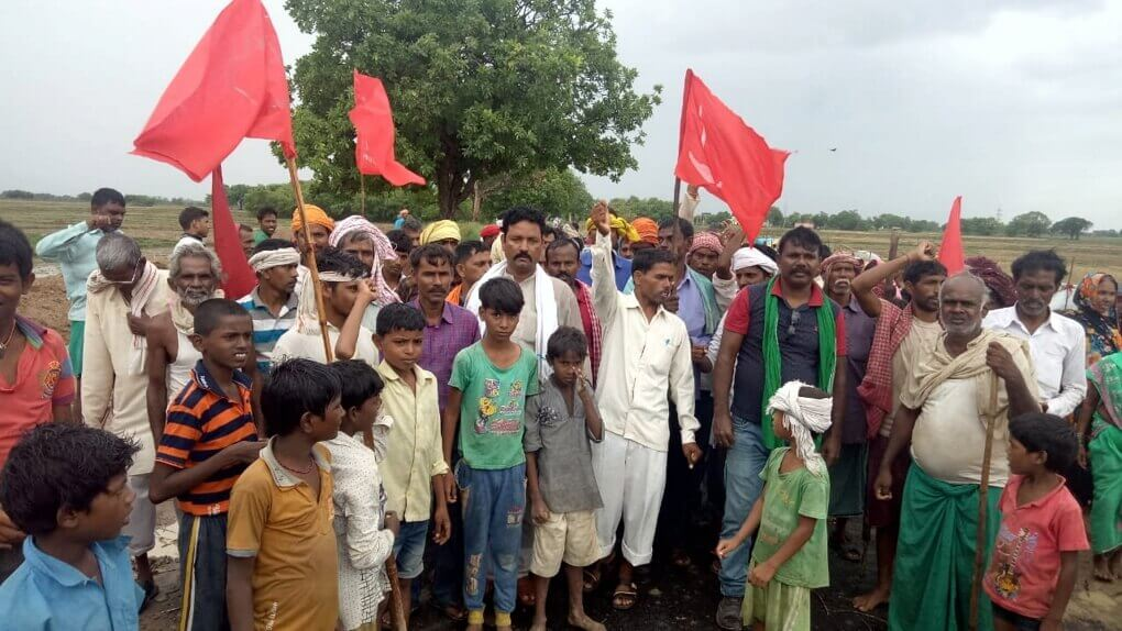 CPIM Bihar Land OCCUPATION