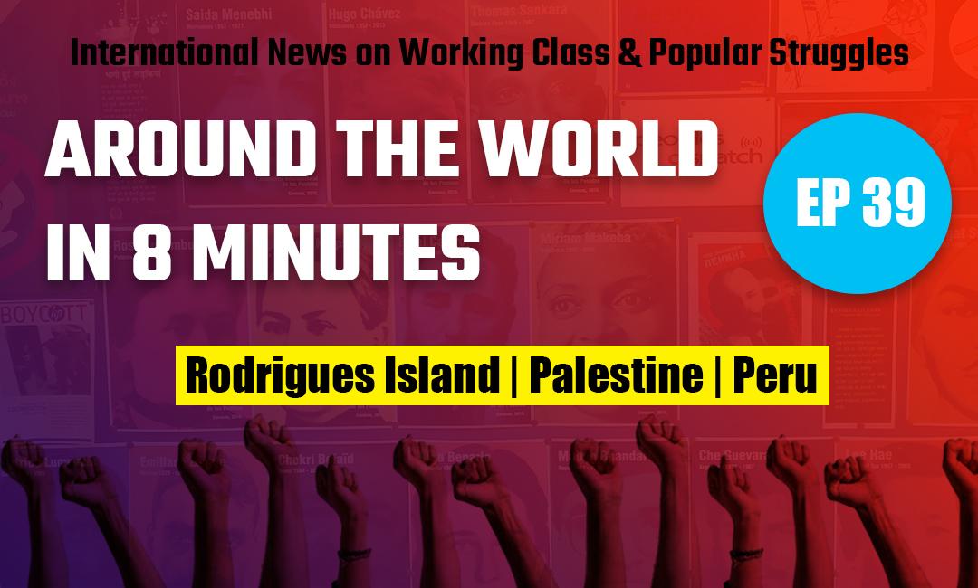 ATW_Rodrigues Island_Palestine_Peru