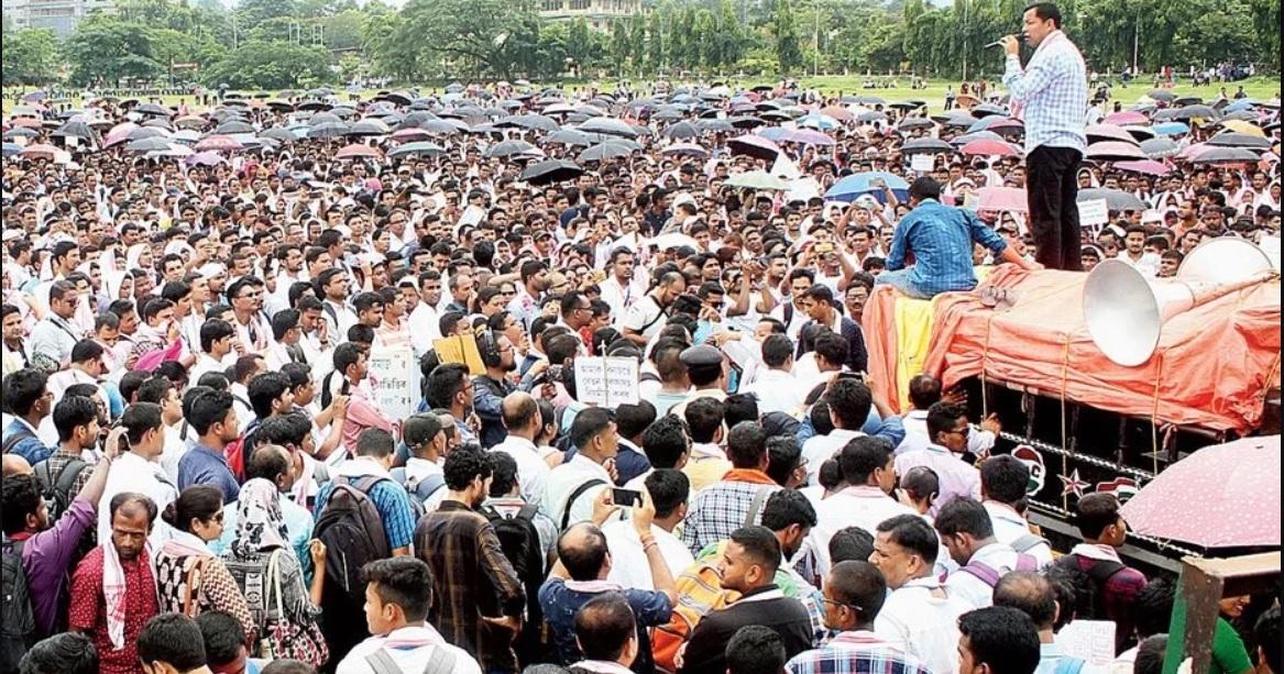 Assam TET Protest
