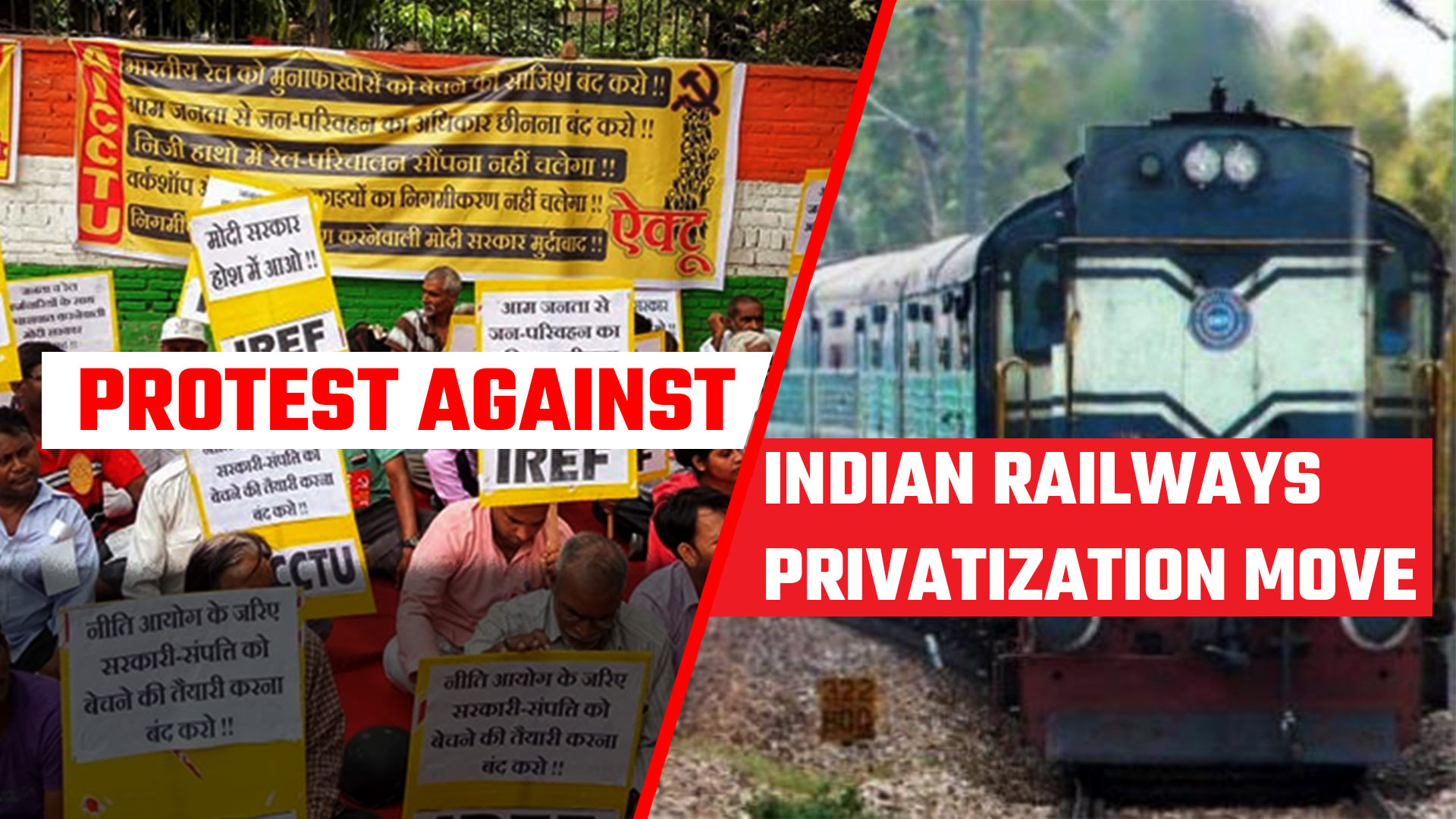 Protest against Indian Railways privatization move AICCTY IREF