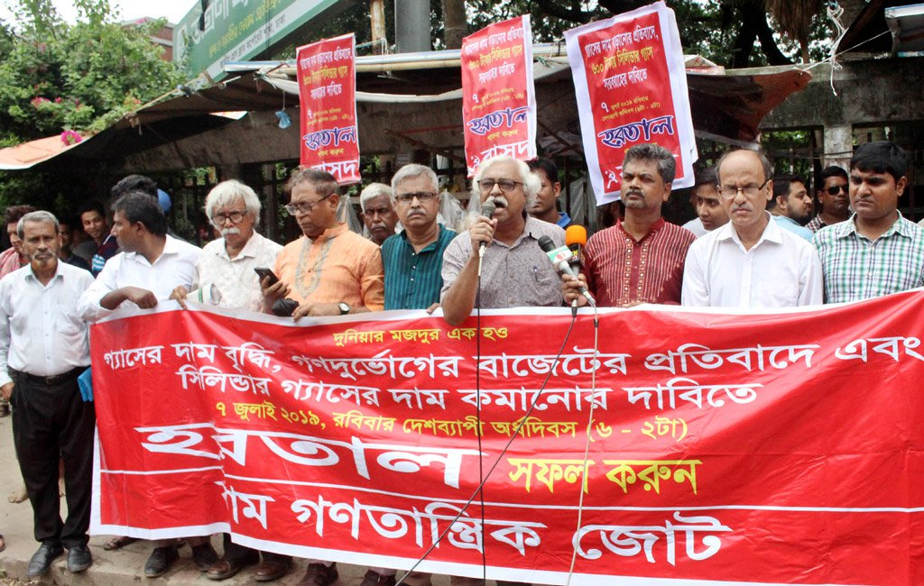 The Left Democratic Alliance protest the latest hike in gas price in front of National Press Club, Dhaka on Saturday. Focus Bangla