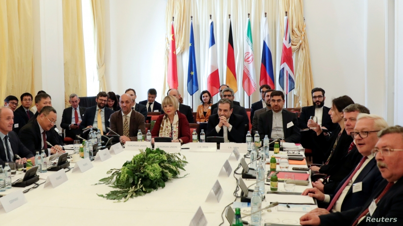 Vienna meeting on iran nuclear deal