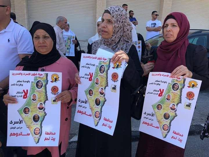 palestinian prisoner-protest