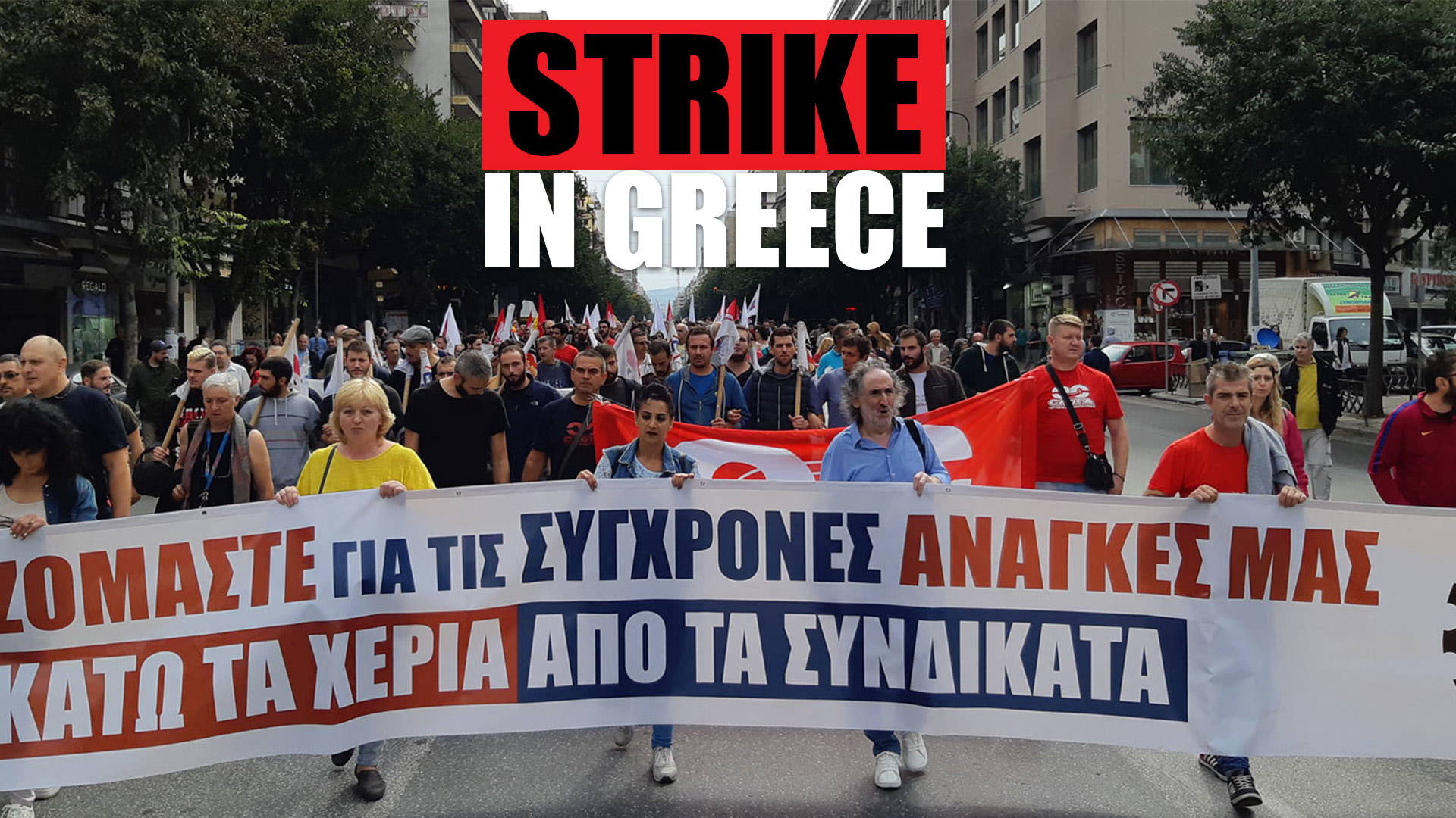Greece workers and trade union strike on 24 September