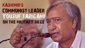 KASHMIR'S COMMUNIST Ex MLA YOUSUF TARIGAMI SPEAKS