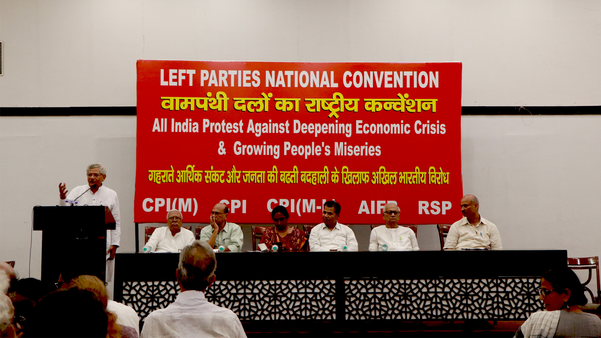 Indian communist parties call for countrywide protest from October 10