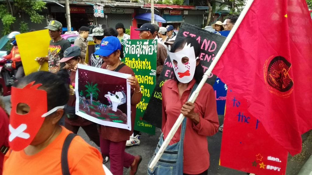 P-move_Thailand protest_SPFT 2