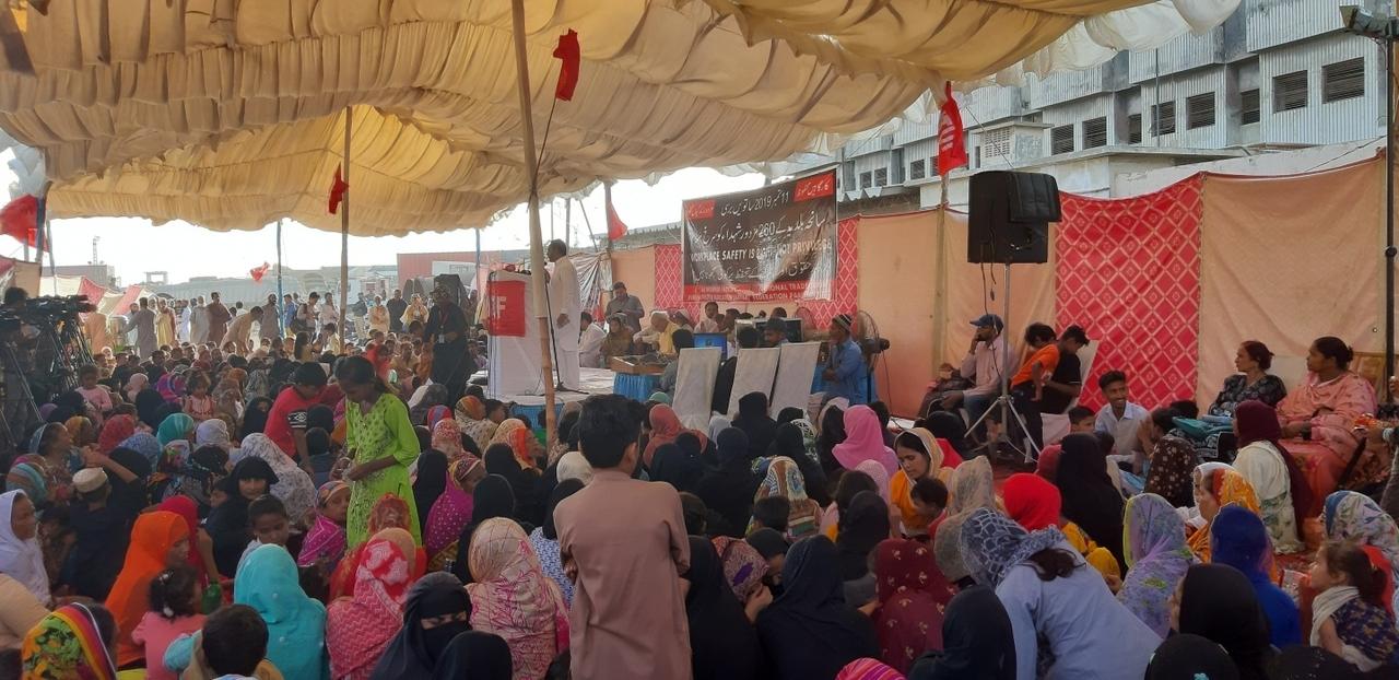 Pakistan garment workers