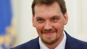 Progressive groups in Ukraine condemn PM's participation in neo-Nazi rally