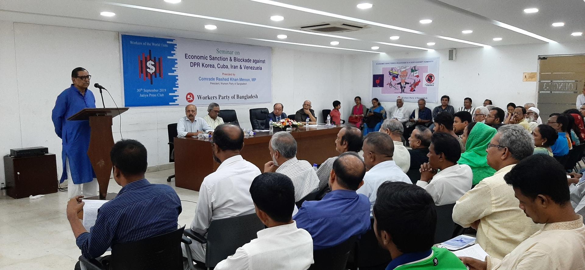 Bangladesh solidarity