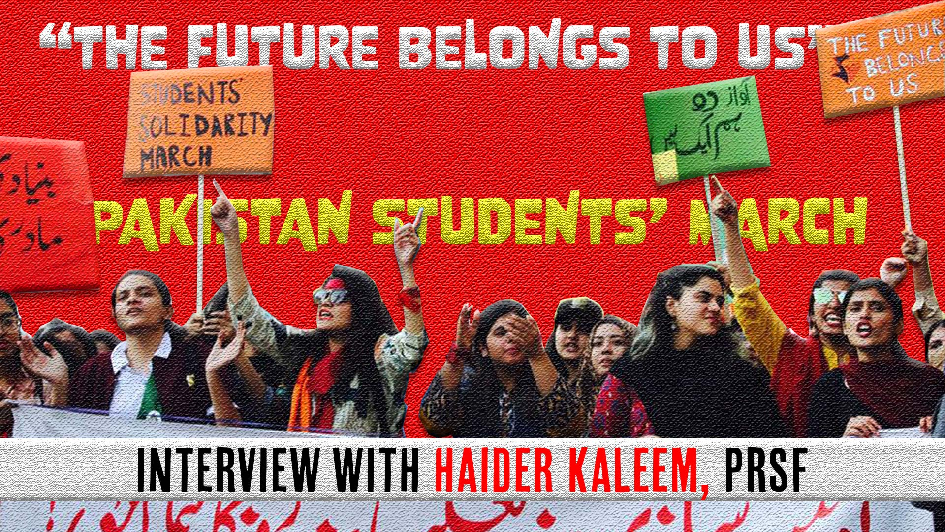 Pakistan students' solidairty march_PRSF