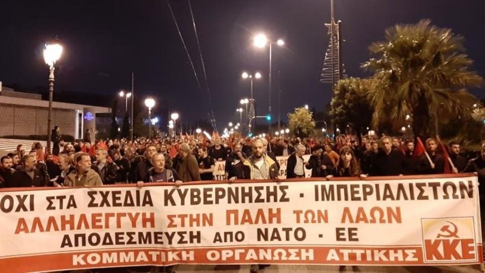 Anti-imperialism Greece
