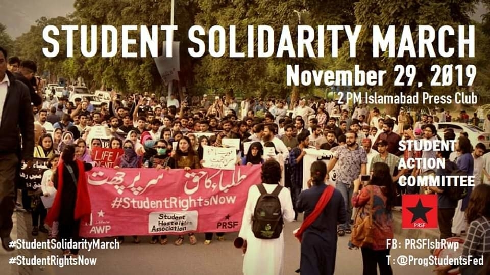 Students march Pakistan