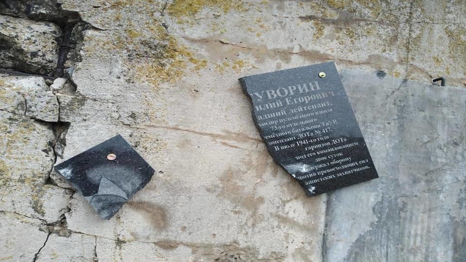 Moldova soviet monuments