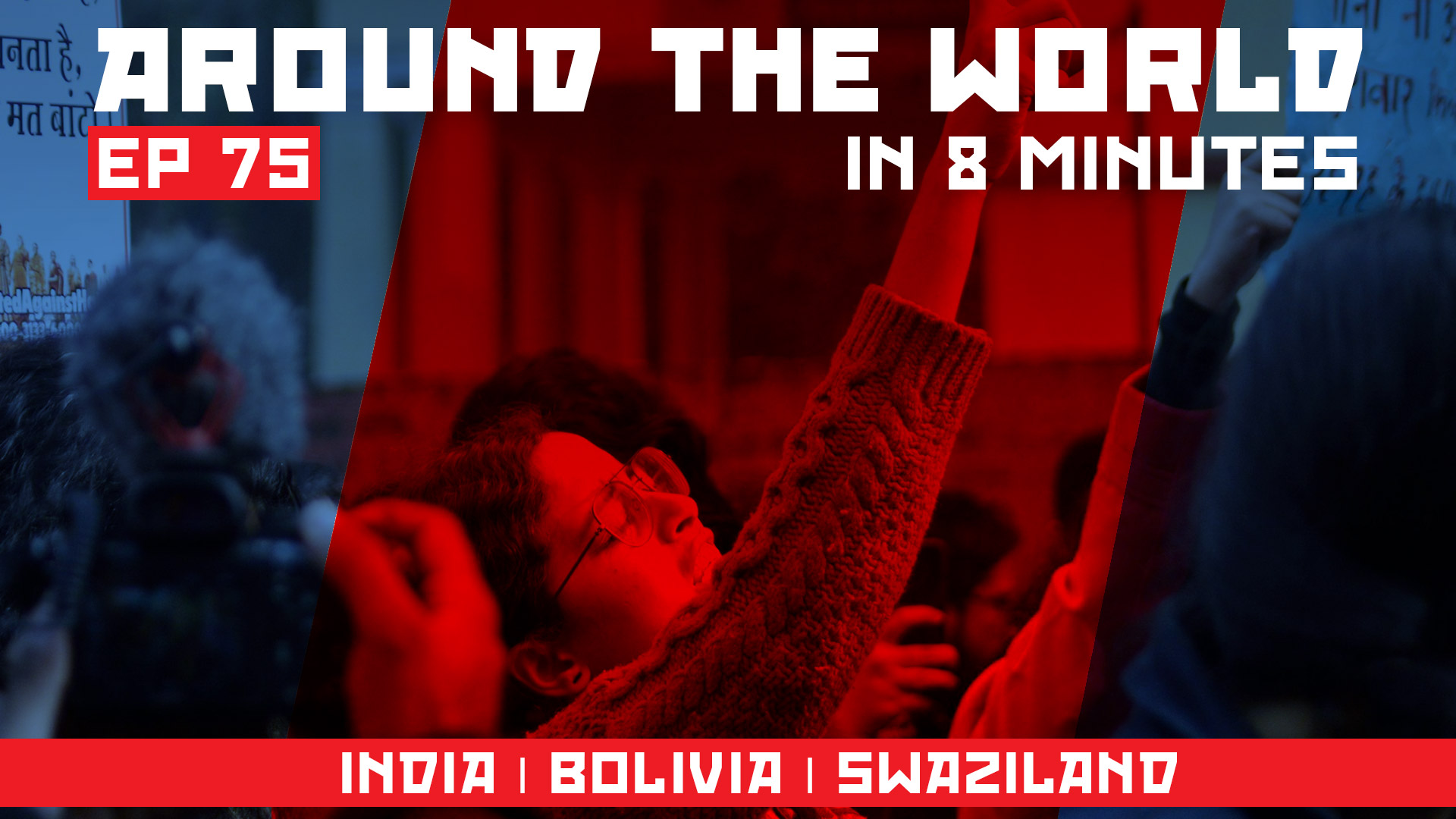 ATW 75_India_Bolivia_Swaziland