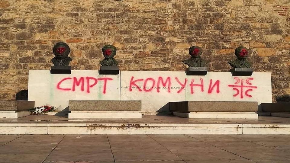 Ultra-right Serbia
