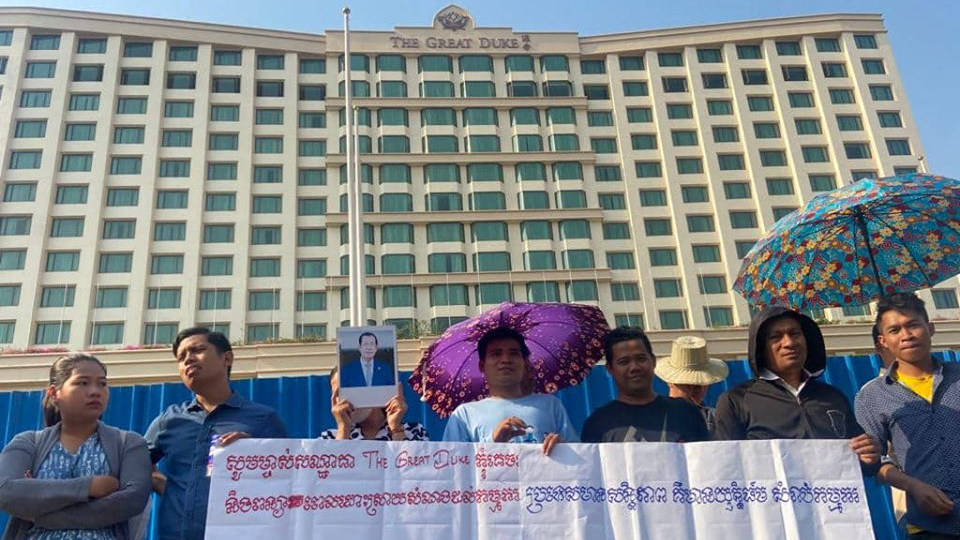 Cambodia hotel workers protest