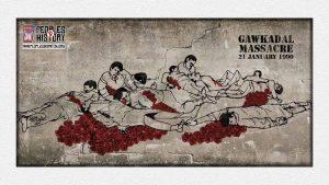Gawkadal massacre (Artist: Mir Suhail)