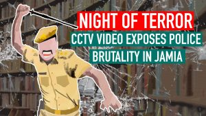 CCTV VIDEO EXPOSES POLICE BRUTALITY on DECEMBER 15_DELHI