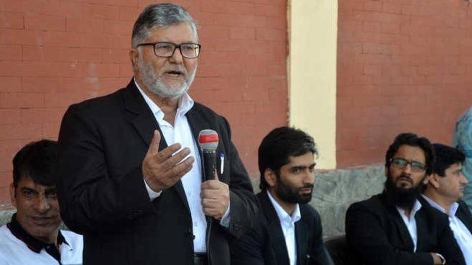 Mian Qayoom Kashmir