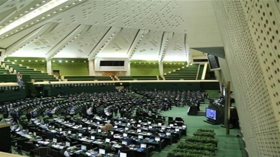 Iranian parliament.