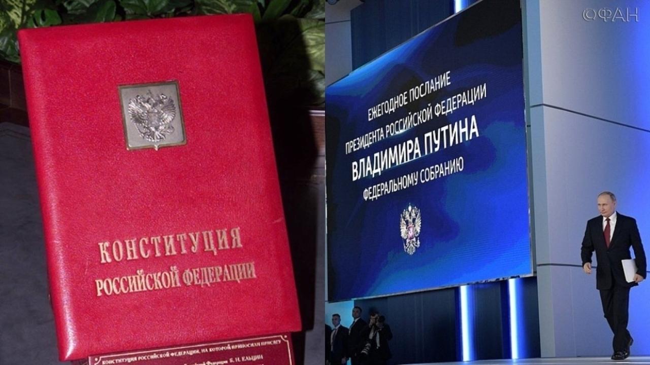 Putin reforms