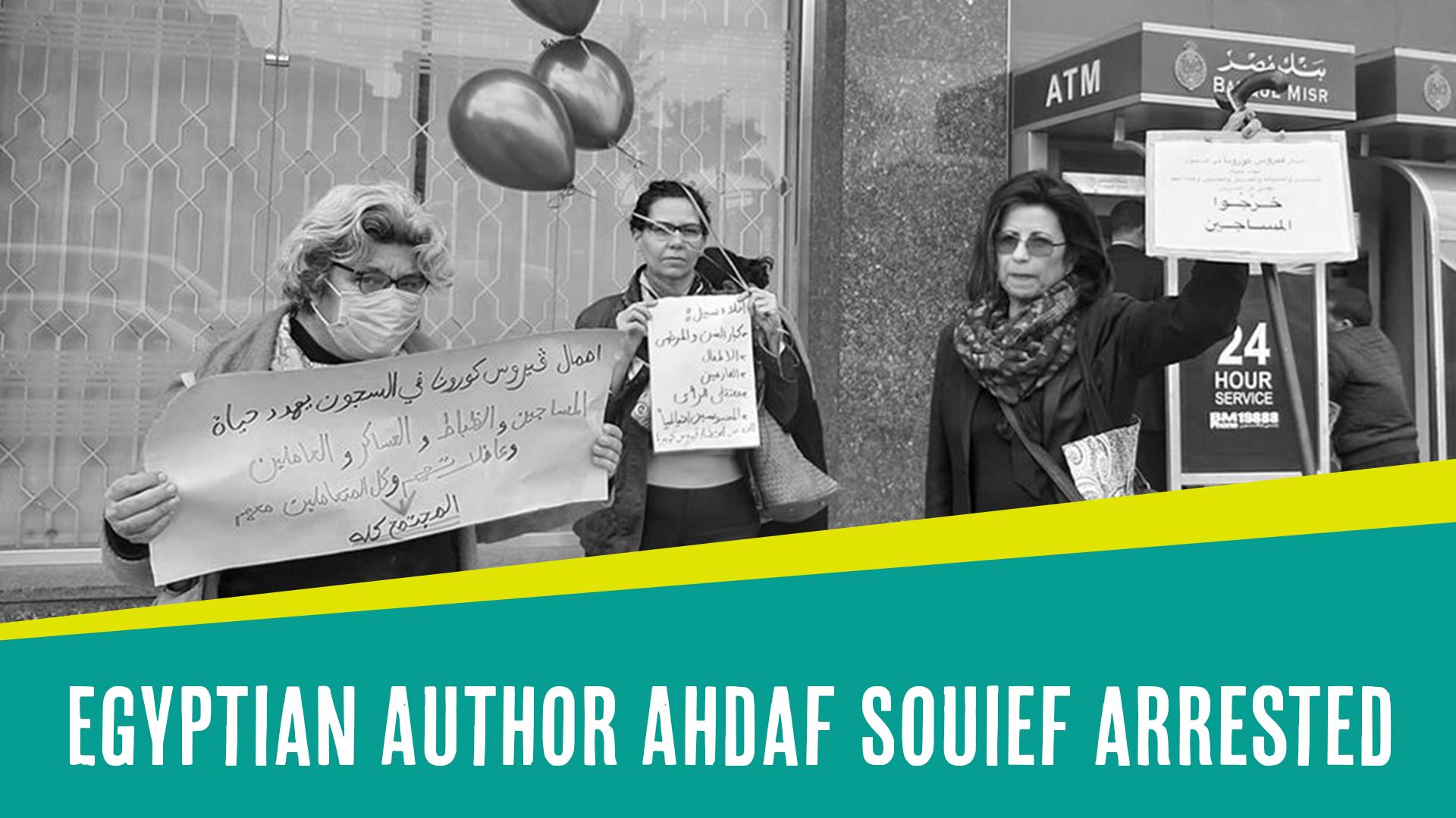 Egyptian Author Ahdaf Souief arrested