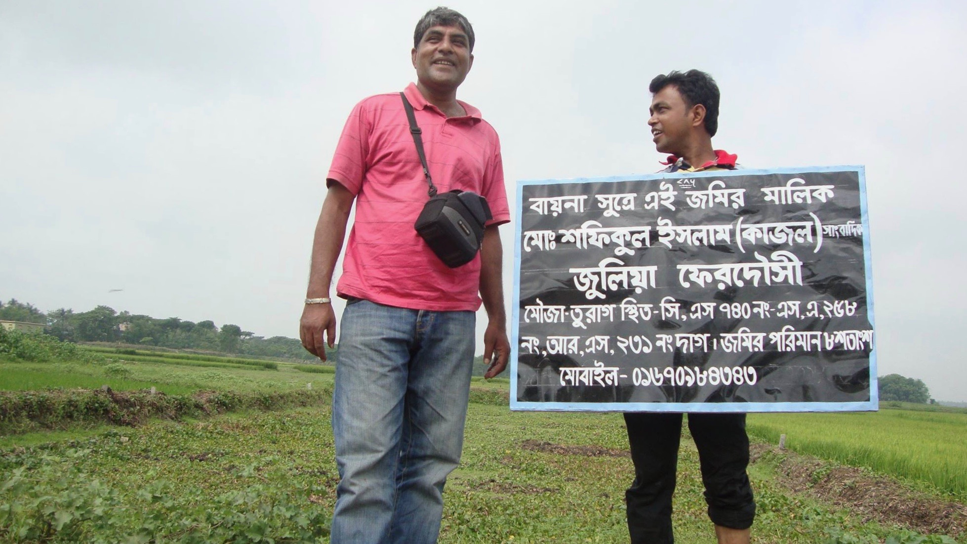 Bangladesh journalist missing