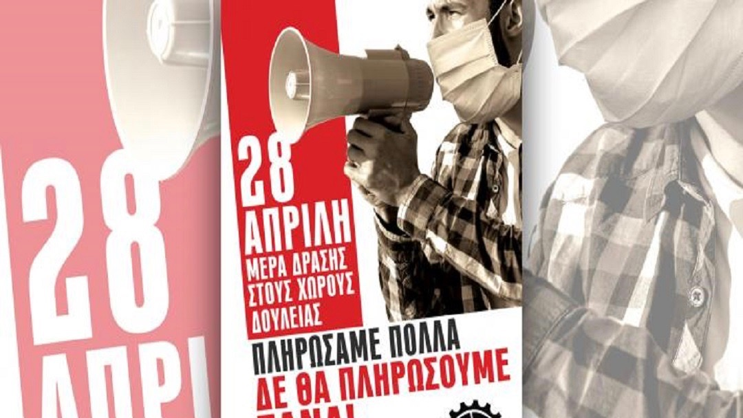 National Day of Action-Greece