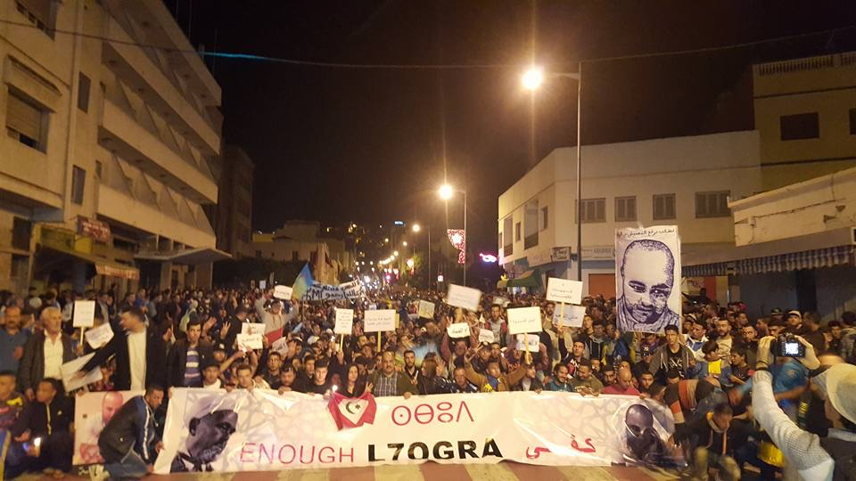 Political prisoners COVID Morocco