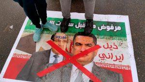 Iraq-Politics (2)